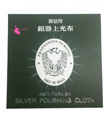 Anti-Tarnish Silver Polishing Cloth 78x78 mm